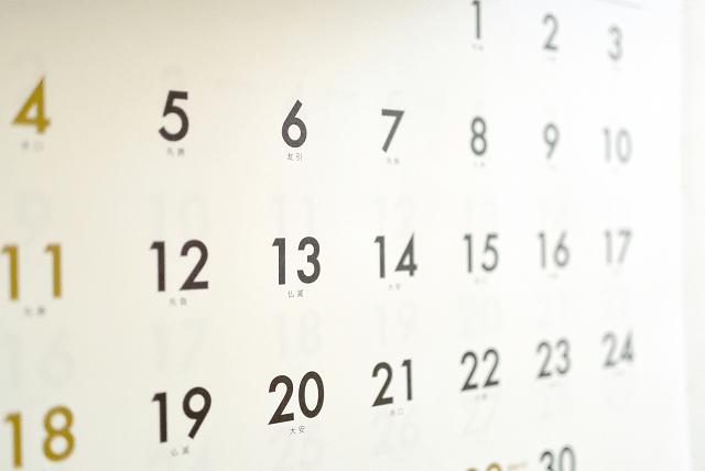 カレンダーの日付アップ